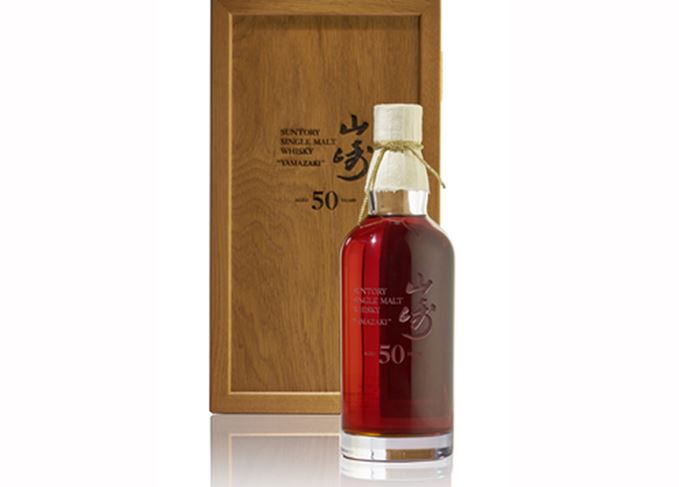 Yamazaki 50-year-old first edition