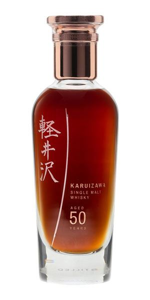Karuizawa 50 Years Old, Plastic Oceans Charity Edition