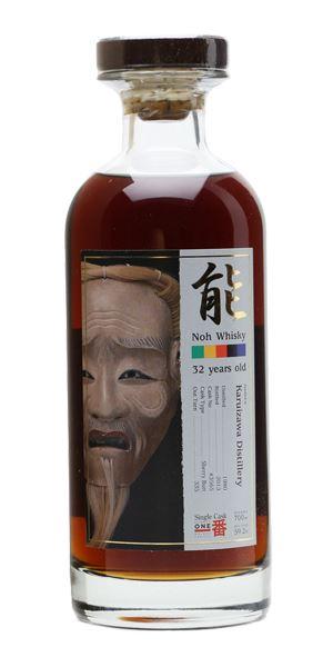 Karuizawa Noh 1980, 32 Years Old, Cask #3565