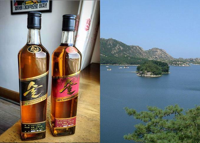 North Korean Samilpo whisky and lake