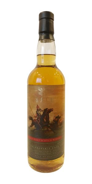 Mannochmore 1999 Scyfion Choice (Muscat Dniprovskiy Cask Finish)