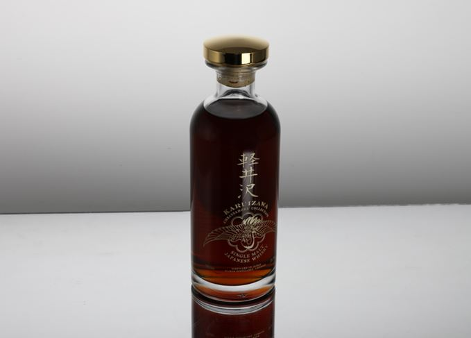 Karuizawa Ambassadors Collection
