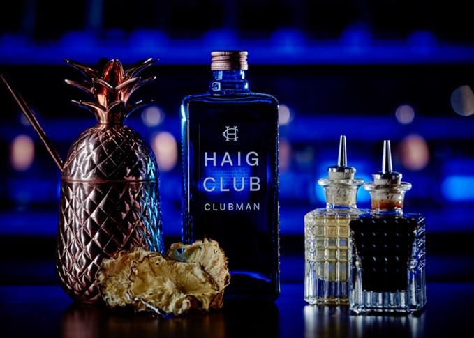Haig Club Bar cocktails